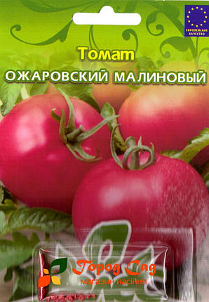Семена томата Ожаровский малиновый 50шт ТМ ВЕЛЕС, фото 2