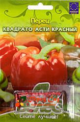 Семена перца сладкого Квадрато Асти красный 50шт ТМ ВЕЛЕС