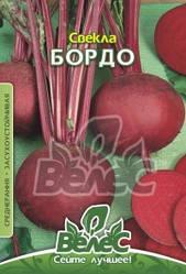 Семена свеклы Бордо 20г ТМ ВЕЛЕС