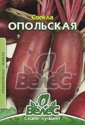Семена свеклы Опольский 20г ТМ ВЕЛЕС