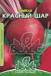 Семена свеклы Красный шар 20г ТМ ВЕЛЕС
