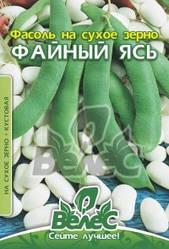 Семена фасоли на сухое зерно Файный Ясь 20г ТМ ВЕЛЕС