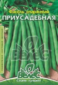 Семена фасоли стручковой Приусадебная 20г ТМ ВЕЛЕС