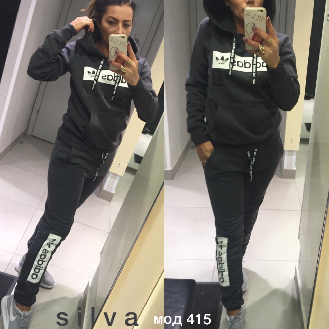 Теплый женский спорт костюм Adidas батал -