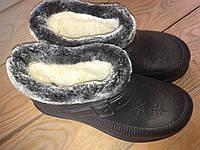Галоши  с утеплителем литые  38-41 размеры