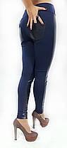 Брючные лосины, синие, комбинация кожа и дайвинг, фото 3