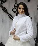 Свадебная шубка , фото 2