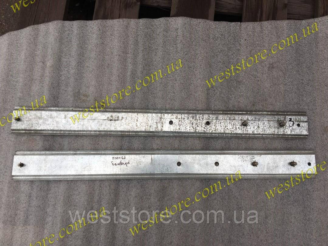 Планки бампера Ваз 2121 нива заднего (к-кт 2шт 3 болта) Самара