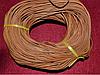 Шнур кожаный 20103-1  светло-коричневый 10 м