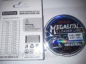 Леска рыболовная BratFishing Megalon Leader Line 50м  0.08-(1.10кг)