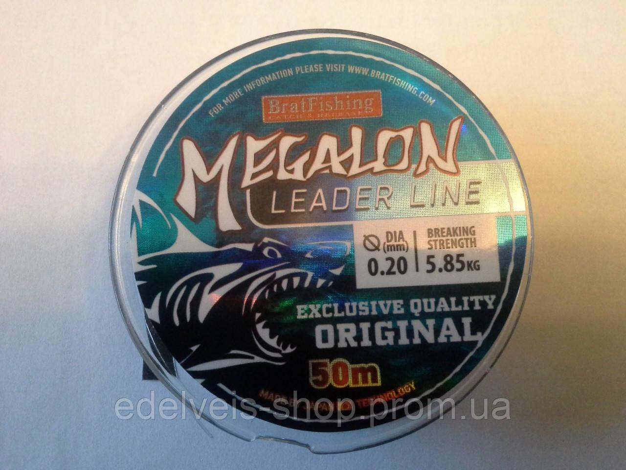 Леска рыболовная BratFishing Megalon Leader Line 50м  0.14-(3.75кг)