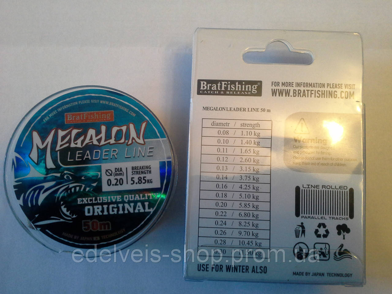 Леска рыболовная BratFishing Megalon Leader Line 50м  0.20-(5.85кг)