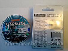 Леска рыболовная BratFishing Megalon Leader Line 50м  0.14-(3.75кг), фото 2