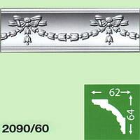 Плинтус потолочный B-2090-60