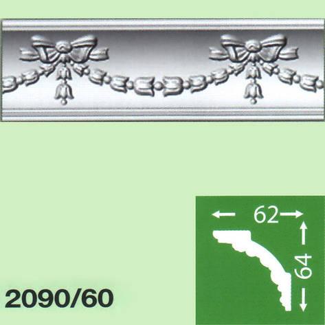 Плинтус потолочный B-2090-60, фото 2