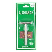 Станок для бритья металлический с лезвиями ALSHABAB