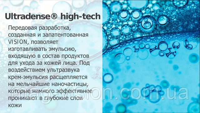 vision_ skincare_технология