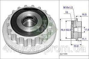 Механизм свободного хода генератора VW (производство Ina ), код запчасти: 535 0118 10