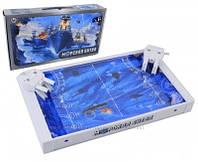 Настольная игра Морской Бой M0589