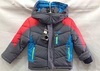 Детские куртки интернет магазин