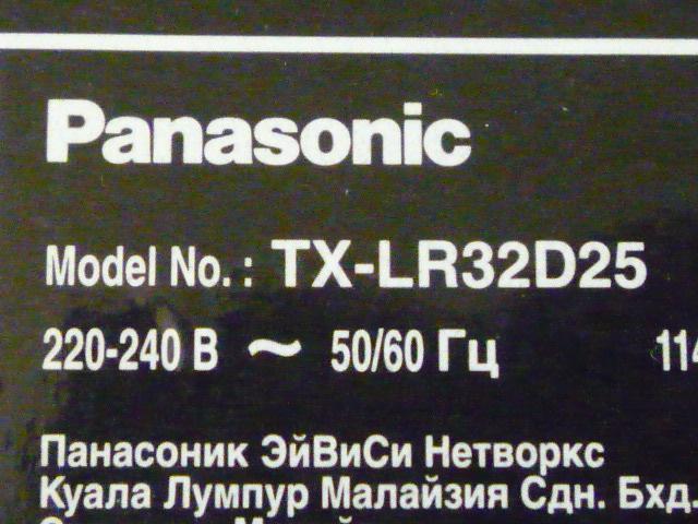Плати від TV LED Panasonic TX-LR32D25 поблочно, в комплекті (матриця не робоча).