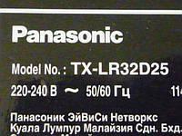 Платы от TV LED Panasonic TX-LR32D25 поблочно, в комплекте (матрица не рабочая).