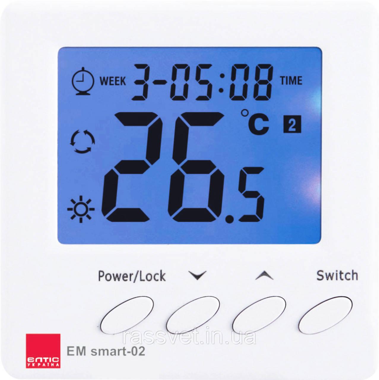 Терморегулятор программируемый EM smart-02 - RASSVET в Киеве