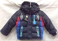Синяя куртка для мальчика зима