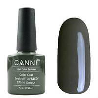 Гель-лак CANNI №156 (темно-серый, эмаль), 7.3 мл