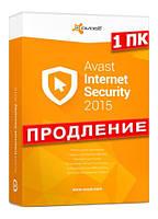 Avast! Internet Security, продление лицензии, на 12 месяцев, на 1 ПК,  ESD - электронная лицензия
