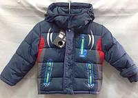 Модная куртка детская