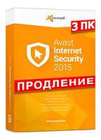 Avast! Internet Security, продление лицензии, на 12 месяцев, на 3 ПК,  ESD - электронная лицензия