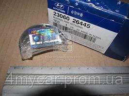 Вкладыши шатунные (производство Hyundai-KIA ), код запчасти: 2306026445