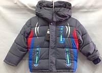 Красивая куртка детская