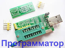 USB Программатор CH341A 24 25 FLASH EEPROM
