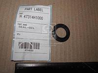 Сальник раздатки перед. кардан (производство Hyundai-KIA ), код запчасти: 47314H1000