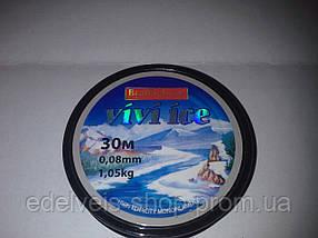 Рибальська волосінь Bratfishing Vivi Ice 30 м (зимова) 0.16-(3.60 кг)