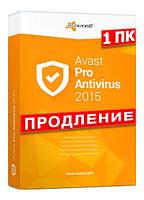 Avast! Pro Antivirus, продление лицензии, на 12 месяцев, на 1 ПК,  ESD - электронная лицензия
