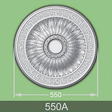 Потолочная розетка B-550-A, фото 2