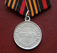 Медаль За покорение ханства Кокандского, фото 1