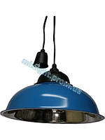 Промышленный светильник подвесной синий