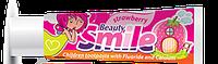 Детская зубная паста Beauty Smile клубника 50мл от 4 лет