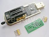 USB Программатор CH341A 24 25 FLASH EEPROM, фото 2