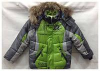 Детские куртки для мальчиков от производителя