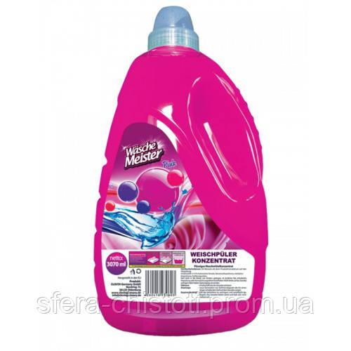 Кондиционер-концентрат WASCHE MEISTER Pink 3,070 л