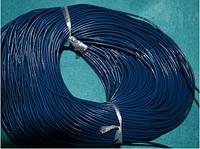 Шнур кожаный 20110-1  синий  10 м