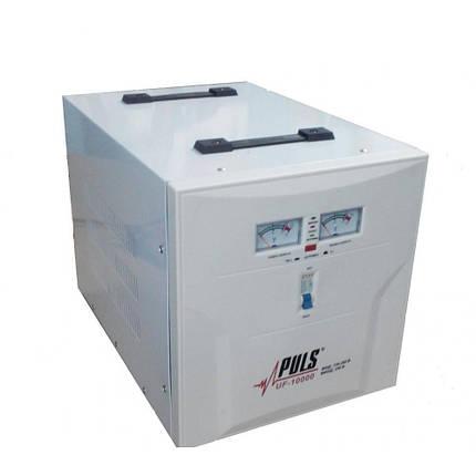 Стабілізатор напруги PULS UF-10000, фото 2