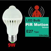 Світлодіодна лампа 12LED 9Вт E27 з датчиком руху і освітленості