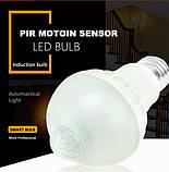 Светодиодная лампа 12LED  9Вт  E27 с датчиком движения и освещенности, фото 2