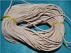 Шнур шкіряний 20113 біло-попелястий 95 м